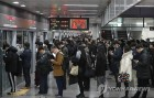 서울 지하철 역에 공기질 상태 분석 장치 부착