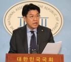 """자유한국당 """"드루킹 댓글조작 사건, 문 대통령이 답할 차례"""""""
