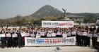 """민주-평화당 """"한국당과 바른미래당은 국회 복귀하라"""""""