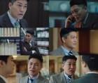 '슈츠' 최귀화, 박형식 향한 의심 촉 발동..긴장감 폭발