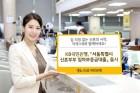 KB국민은행 '서울특별시 신혼부부 임차보증금대출' 外
