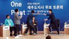 원희룡 폭행 제주 제2공항 반대 주민 체포영장 집행