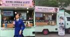 '조작' 의리…엄지원, 남궁민 위해 '훈남정음'에 커피차 선물