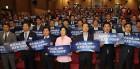 6·13 지방선거 압승한 민주, 8·25 전당대회 체제로 전환