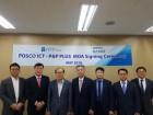 피앤피플러스, 포스코ICT와 서울지하철 통신서비스 향상 사업 MOU