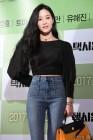 [포토] 티아라 효민, '아름다운 모습에 눈길~'