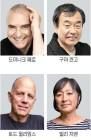 세계 건축 거장들, 서울 온다