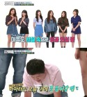 """'주간아이돌' 여자친구 최초도전 성공 시 정형돈 """"몸 친구 선물"""""""