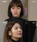 """`돌아온 복단지` 송선미 자수, 송준희에 """"어디 좀 다녀올게"""" 눈물"""