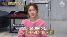 """'풍문쇼' 김가연 """"박수진 병원 특혜 폭로한 엄마 마음 이해"""""""