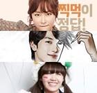 알고 보니 아이돌? 명연기 펼치는 아이돌 출신 배우들