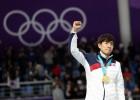 [평창올림픽] 한국, 종합 7위…역대 최다 메달 17개 '성공적 피날레'