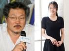 """홍상수, 김민희 부녀와 함께 데이트…""""부친이 직접 카트 밀어"""""""