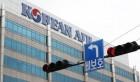 '물벼락 갑질' 의혹 대한항공…브랜드 주가도 '폭락'