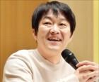 """이정헌 넥슨 대표 """"모든 아이들이 좋아하는 게임 만들 것"""""""