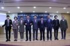 더블유재단W재단-임종성 의원, '대국민온실가스감축운동 위원회 발대식' 성황리 종료