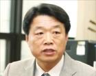 '국가 학술정보 클라우드 시스템' 선보인 허용범 국회도서관장
