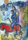 샤갈 '길 위에 붉은 당나귀'