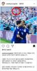 """러시아 월드컵 일본-세네갈 경기 욱일기 등장…서경덕 """"이렇게 무식할 수가"""""""