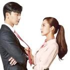 서점가로 다시 옮겨붙은 드라마 '김비서가…' 인기