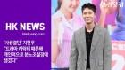 """'사생결단' 지현우 """"드라마 캐릭터 때문에 개인적으로 분노조절장애 생겼다"""""""