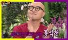 '해피투게더3' 홍석천, 아르바이트생들이 생각하는 최고의 사장님 등극!