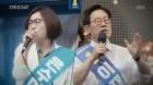 지관근 의원, 이재명-코마트레이드 이준석 관계 '폭로글' 재조명…조폭 연루 회사맞다