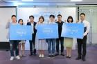 코웨이, 위 스쿨 3기 수료식… 스마트 환경가전 분야 청년 창업가 육성