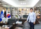 MBG그룹 임동표 회장, 블루밍 고주파 진동 마사지 기기 10만대 수출 쾌거