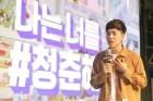 """[취준생, 간절한 고백①] """"실업률이 9%? 체감은 30%…자소설 작성만 하루 7시간"""""""