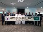 한국동서발전, 사우디 전력시장 본격 진출…대규모 수출·투자유치