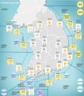 """[날씨""""라이프] 일부지역 '대설특보'…전국 곳곳 눈소식"""