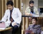유동근, '세상에서 가장 아름다운 이별' 연기 비결 공개