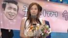"""[2017 SBS 연예대상] '불타는청춘' 강수지 버라이어티 부문 우수상 """"생각지도 못한 상"""""""