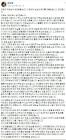 """정미홍 """"조원진, 변희재와 술판"""" 지적…애국당의 앞날은?"""