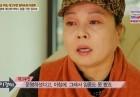 이경애, 소녀 가장·교통사고 '파란만장 인생사'