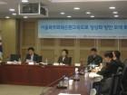 서울외곽순환도로 북부구간 통행요금 3월 말 인하될 듯