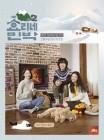 '효리네…'·'윤식당2'·'한끼줍쇼' 성공공식 있다