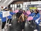 """""""친절한 대한민국""""…세계인 미소짓게 한 평창"""