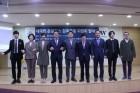 더블유재단-임종성 의원, '대국민온실가스감축운동 발대식' 성료