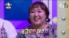 이수지 열애설 이전에 김준현 있었다?