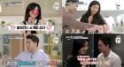 """김완선, 생애 첫 소개팅…""""19살 연하남도 괜찮아요"""" 과거 발언 화제"""