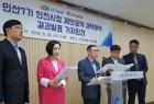 박-유 인천시장 후보, 인천경실련ㆍ인천YMCA 공약 제안에 다소 입장차 커