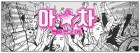방탄소년단, 아이돌차트 아차랭킹 역대 최고점 1위… 강다니엘 9주째 팬 투표 정상