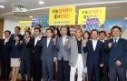 """한국당, """"文정부 교육정책은 골고루 공부못하게 하는 것"""""""