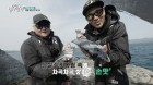 DJ DOC 이하늘·정재용, 낚시방송으로 뭉쳤다