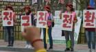 임금은 절반에 성희롱·폭행까지…'무늬만 정규직'인 무기계약직