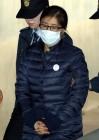 """檢, '징역 25년 구형'에 최순실 나이에 관심..누리꾼 """"사실상 무기징역?"""""""