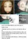 '인천 여고생 집단 폭행' 사건에 소년법 폐지 재점화…靑 청원 쇄도