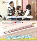 [비하인드TV]'영수증' 제4 멤버 매형, 어떻게 탄생했을까